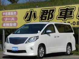トヨタ アルファード 2.4 240S 純正HDDナビ フルセグTV フリップダウン