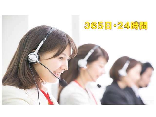 専用コールセンターは365日・24時間対応です。