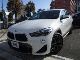 BMW X2 sドライブ18i MスポーツX DCT アドバンスドアクティブセーフティP