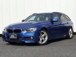BMW 3シリーズツーリング 320d Mスポーツ 純正HDDナビ キセノン Rカメラ 禁煙車