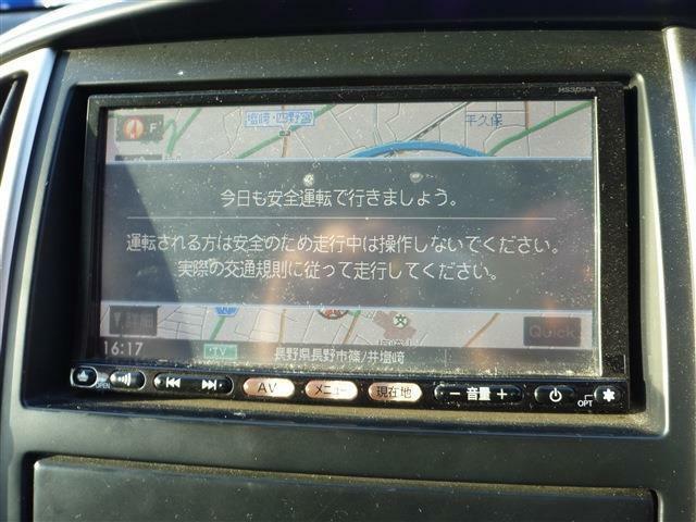 当店は長野自動車道更埴ICより車で10分!JR稲荷山駅から車で3分です!