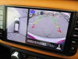 アラウンドビューモニターがあるから苦手な車庫入れも安心、安全です。