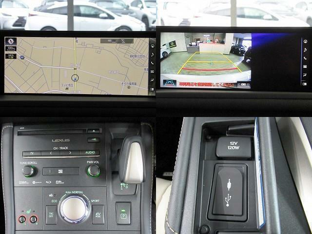 L-TEXレザーシート・プリクラッシュS・レーダークルーズC・LDA・バックカメラ・ブルーレイ・BTオーディオ・ヒーター付パワーシート・Sヒーター・Aハイビーム・コーナーセンサー・16AW・LED
