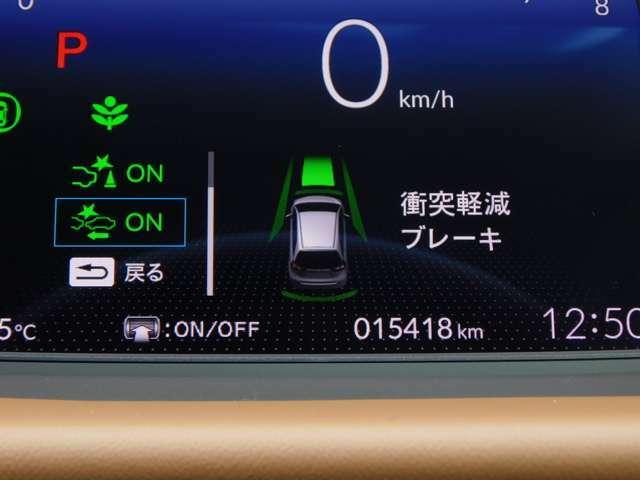 CMBS(追突軽減ブレーキ)・ミリ波レーダーと単眼カメラで前走車や歩行者」を検知。衝突する恐れがある場合音とディスプレーで警告をしさらに接近すると軽いブレーキ、強いブレーキと段階的に衝突回避を支援