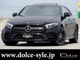 メルセデスAMG CLSクラス CLS 53 4マチックプラス 4WD 黒革 サンルーフ