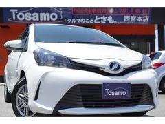 トヨタ ヴィッツ の中古車 1.3 F 兵庫県西宮市 55.9万円