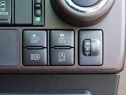 【 衝突回避支援システムスマートアシストIII 】衝突警報機能、衝突回避支援ブレーキ、誤発進抑制制御機能、車線逸脱警報機能、オートハイビーム、先行者発進お知らせ機能