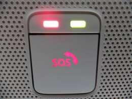 【SOSコール】急病時や危険を感じた時には、SOSコールスイッチを押してください。万が一の事故発生時には、エアバッグ展開と連動し自動通報されます。