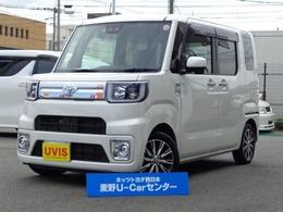 トヨタ ピクシスメガ 660 Gターボ SAIII 両側電動スライドドア スマートキー