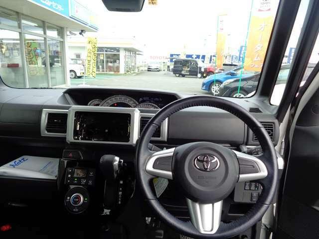 運転席からの視界はこんな感じです!