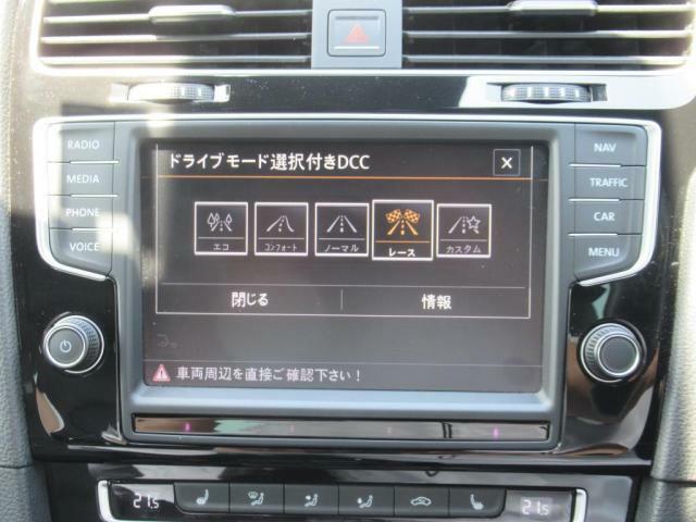 (DCC&専用ホイール付き)ボタン一つで乗り心地やドライブフィールを瞬時に変更可能ですので、ゆったりとしたドライブや、スポーティな走りを楽しむなど、様々なシチュエーションで活躍します。
