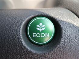 『ECON』スイッチ!エアコンとトランスミッションの作動を制御して、燃費をより効率よくすることができます。