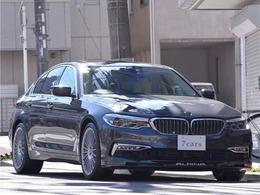 BMWアルピナ D5 S ビターボ リムジン アルラット 4WD 1オーナー ラヴァリナレザー