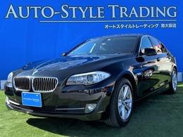 BMW 5シリーズ 523i ハイラインパッケージ 純正マルチナビ/パワーシート/レザーシート