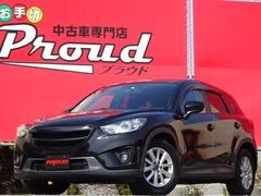 マツダ CX-5 の中古車 2.2 XD ディーゼルターボ 千葉県千葉市花見川区 72.7万円