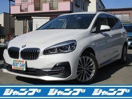 BMW 2シリーズグランツアラー 218d ラグジュアリー 本革 純正ナビ Bカメラ ETC 電動リアゲート