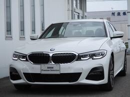 BMW 3シリーズ 320d xドライブ Mスポーツ ディーゼルターボ 4WD コンフォート・正規認定中古車