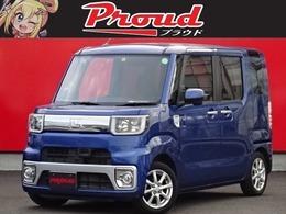 ダイハツ ウェイク 660 L ファインセレクション SA /禁煙車/スマアシ/エコアイドル/Pスラ/純AW
