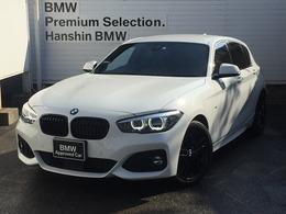 BMW 1シリーズ 118i Mスポーツ エディション シャドー 認定保証アップグレード黒革電動シートLED