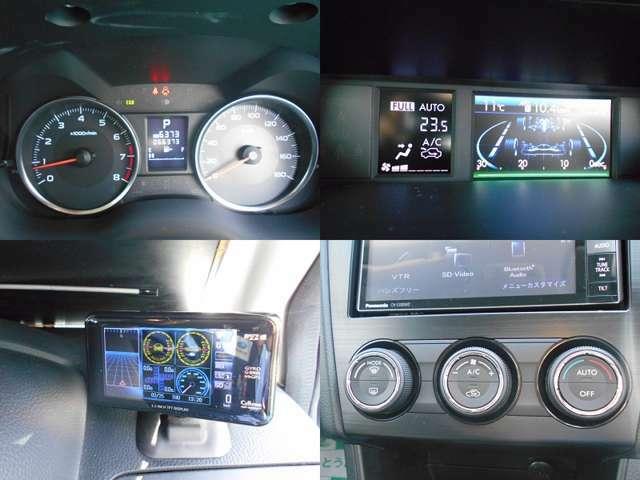 走行距離はまだまだ6万6千キロと年間平均走行距離よりも少な目!!車両情報等が確認出来る『マルチファンクションディスプレイ』!!セルスター製『GPSレーダー』!!エアコンは快適な『フルオートタイプ』です