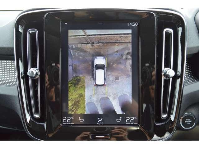 360°ビューモニター。きれいな画質でしっかりと周辺情報を確認できます。