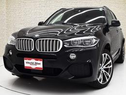 BMW X5 xドライブ 40e Mスポーツ 4WD セレクトPKG/パノラマサンルーフ/禁煙車