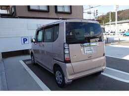 当社のHPにもイベント情報やアフターメンテナンス、いちおしのお車などなどいろんな情報が載っていますので、ぜひ一度ご覧ください! ホンダカーズ岐阜HP→http://www.hondacars-gifu.co.jp/shop.html