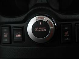 4WDと2WDの切り替えが可能です♪