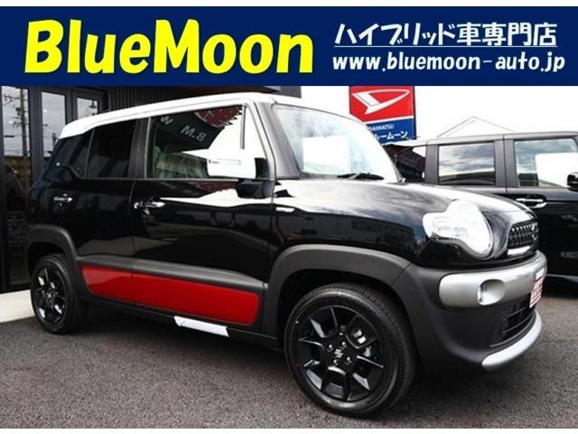 ●東濃エリア最大級のハイブリッド車専門店。www.bluemoon-auto.jpにてアクセスいただけますと、最新の在庫情報やお得な情報が閲覧できます。