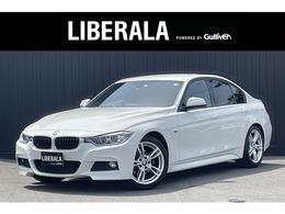 BMW 3シリーズ 320i Mスポーツ 純正ナビ バックカメラ 純正18AW HIDライト