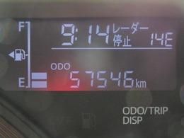 走行距離はおよそ58,000kmです。