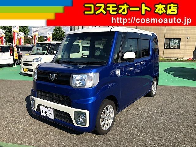 当社、車両物件をご閲覧頂きましてありがとうございます。また当社は、アフターサービスの観点から、福井県内と隣接する県の方のみの販売とさせていただきます。