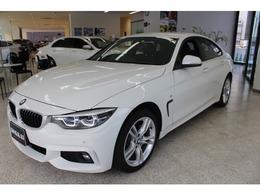 BMW 4シリーズグランクーペ 420i xドライブ Mスポーツ 4WD