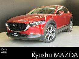 マツダ CX-30 2.0 X Lパッケージ 4WD 本革/電動シート/LED/先進安全装備/ETC