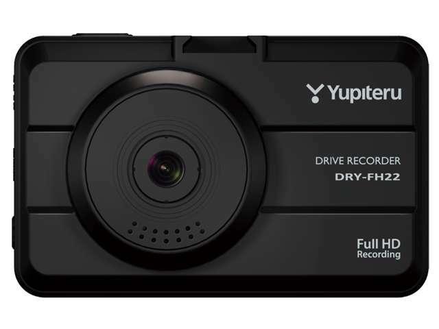 Bプラン画像:ユピテルドライブレコーダーが付いたパックです。もしもの事故でもしっかり記録!Full HD ドライブレコーダーで安心です。