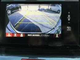 【バックモニター】後方の安全確認ができます。駐車が苦手な方にもオススメな便利機能です。
