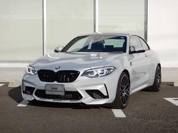 BMW M2コンペティション M DCTドライブロジック ブラックレザー ハーマンカードンHiFi