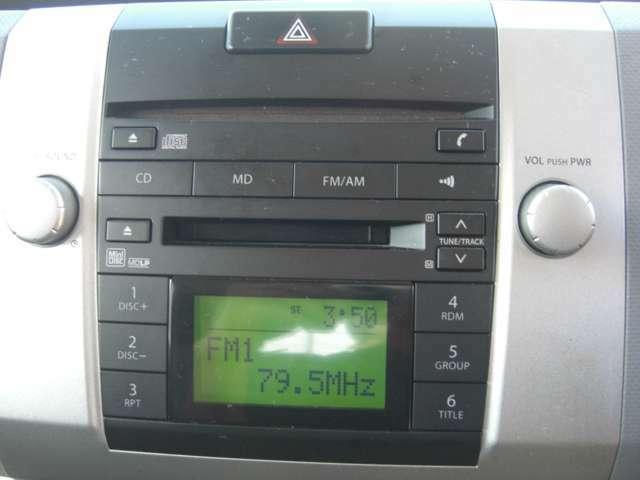 AM・FM・CDデッキです♪お気に入りの音楽を聴きながら通勤・通学・お買い物にお出かけ下さい♪(AMラジオ不可です。)