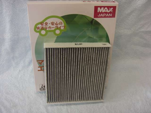 安定風量♪高集塵・抗菌・防カビ・脱臭機能を発揮しながらバランスの取れた通気性を確保し安定したエアコン風量を維持します。
