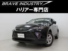 トヨタ ハリアー の中古車 2.0 S 大阪府枚方市 259.0万円