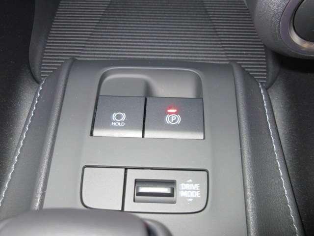 オートサイドブレーキ・エコモード!