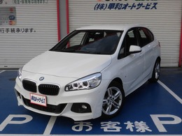 BMW 2シリーズアクティブツアラー 218d Mスポーツ 禁煙車 ナビ Bカメラ ETC LED