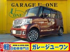ホンダ Nボックス の中古車 660 カスタムG ターボSSパッケージ 千葉県柏市 61.8万円