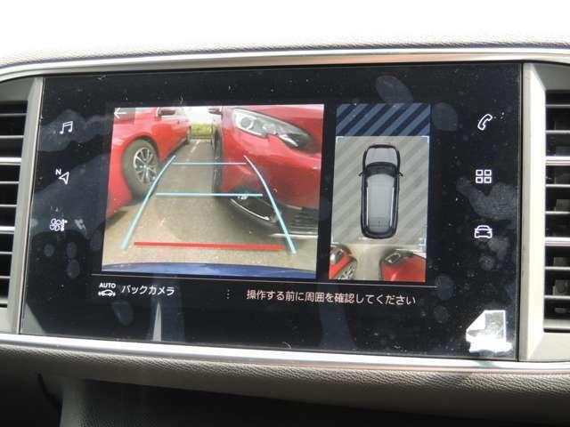 バックカメラ&バックソナー付きで、運転の苦手な方も安心して駐車できます。