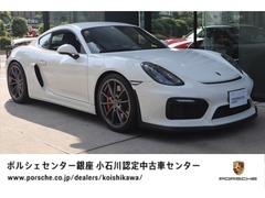 ポルシェ ケイマン の中古車 GT4 東京都文京区 958.0万円
