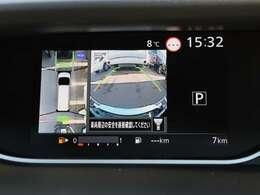 【 MOP インテリジェントアラウンドビューモニター(セーフティA) 】上空から見下ろしているような映像を映し出すので周囲の状況を確認しながらの駐車が可能です!