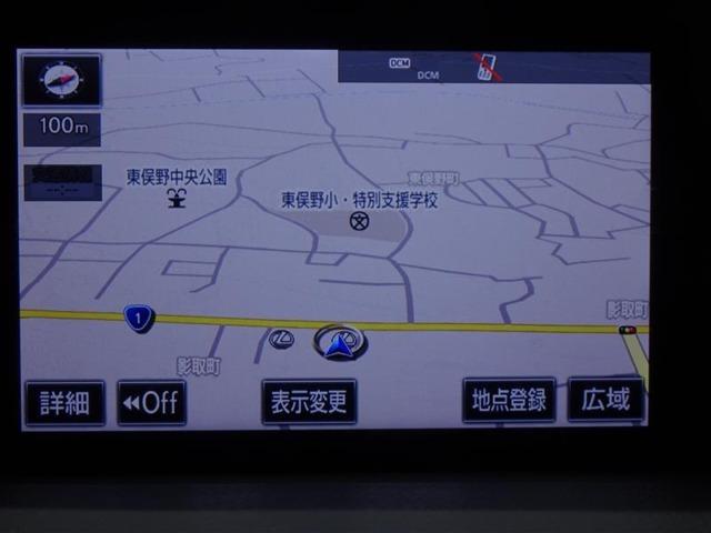 ☆カーセンサー無料ダイヤル☆『0066-9757-902850』