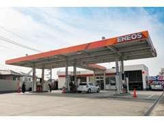お車ご購入で当社ガソリンスタンドのエネオス福田SS(バイパス沿い)にて最大1年間リッター20円引きで給油できます。
