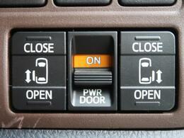 【両側パワースライドドア】スライド車には是非欲しい装備ですね♪お子様やご年配の方でも楽々開け閉め出来ます☆