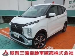 三菱 eKクロス 660 G 4WD e-Assist LEDヘッドライト スマートキー